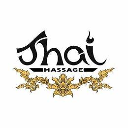 Спорт, красота и здоровье - Тайский Йога-массаж, 0