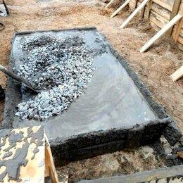 Строительные смеси и сыпучие материалы - Песок под бетон, 0