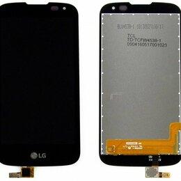 Дисплеи и тачскрины - Дисплей LG K3/ K100DS, 0