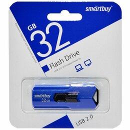 USB Flash drive - Usb флешка smartbuy 32гб, 0