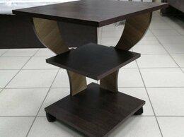 Столы и столики - Журнальные столики, 0