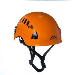 Каски - Каска защитная с вентиляционными отверстиями IR 1410.O оранжевая Vertical, 0