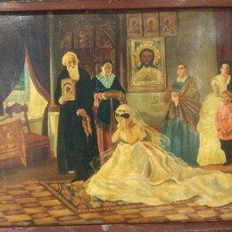 """Картины, постеры, гобелены, панно - Картина """"Перед венцом"""", живопись, масло. 750*550, 0"""