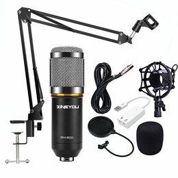 Микрофоны - Студийный микрофон, 0