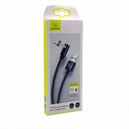 Зарядные устройства и адаптеры - Кабель USAMS Micro Magnetic U54 1m Black, 0