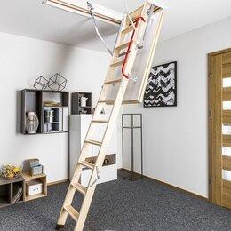 Лестницы и стремянки - Чердачная лестница, 0