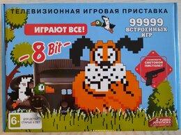 Игровые приставки - Приставка игровая DH 99999в1 + пистолет, 0
