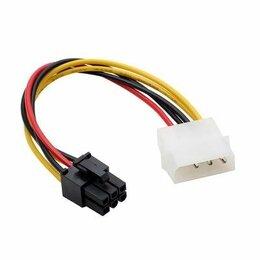 Компьютерные кабели, разъемы, переходники - Переходник питания для видеокарт PCI-E (6-pin) - Molex (4-pin), 0