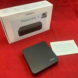 ТВ-приставки и медиаплееры - Тв-приставка Rombica Smart Box V003, 0