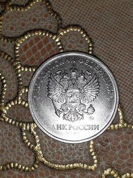 Монеты - Монета 5рублей 2018г  150000р, 0