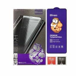 Защитные пленки и стекла - Защитное стекло для Galaxy A51 / Galaxy S20FE (Fan Edition), 0