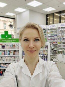 Фармацевт - Требуется фармацевт/провизор, 0