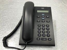 VoIP-оборудование - VoIP Cisco CP-3905, 0