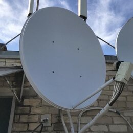 Спутниковое телевидение - Антенна спутниковая 1.2 м., 0