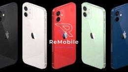 Мобильные телефоны - Iphone 12 64/128/256, 0