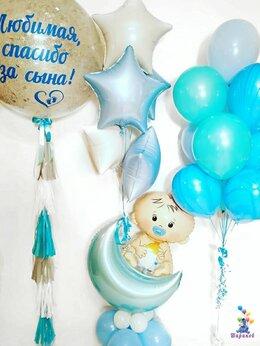 """Воздушные шары - Композиция """"На Выписку для Ангела"""", 0"""