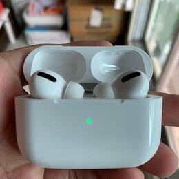 Наушники и Bluetooth-гарнитуры - Airpods PRO с шумоподавлением и прозрачностью, 0