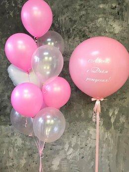 Воздушные шары - Воздушные шары для девочек, 0