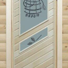 Двери - Дверь банная 1800*700 (остекл) «С Легким паром», 0