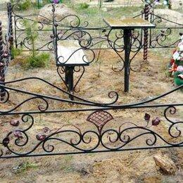 Ритуальные товары - Кованая оградка №64 - изготовим по вашим размерам, 0