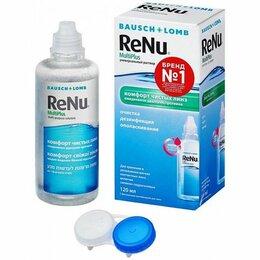 Дезинфицирующие средства - Раствор для МКЛ RENU MultiPlus 120 мл+конт, 0
