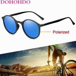 Очки и аксессуары - Очки солнцезащитные Dohohdo Тишейды синие, 0