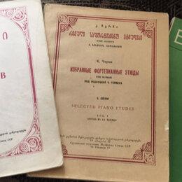Аксессуары и комплектующие - Ноты для фортепиано Черни, Шитте, Мурадели, 0