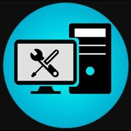"""IT, интернет и реклама - Компьютерная помощь """"IT Решения"""" , 0"""