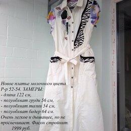 Платья - Новые платья 52-54, 0