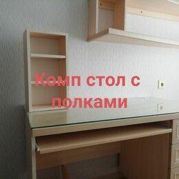 Компьютерные и письменные столы - Компьютерный стол +2полки, 0