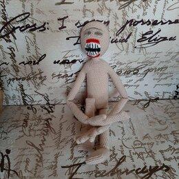 Мягкие игрушки - Хаш Забытый ребёнок Тревора Хендерсона , 0