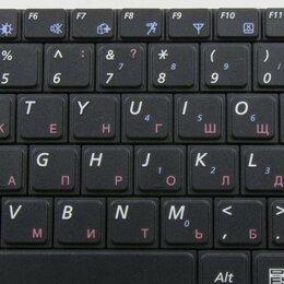 Водопроводные трубы и фитинги - Клавиатура для ноутбука samsung R420 R418 R423, 0
