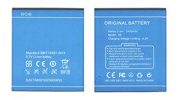 Аккумуляторы - Аккумуляторная батарея X5 для DOOGEE X5 / X5C /…, 0