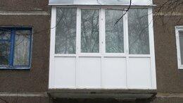 Архитектура, строительство и ремонт - Лоджии и балконы. , 0