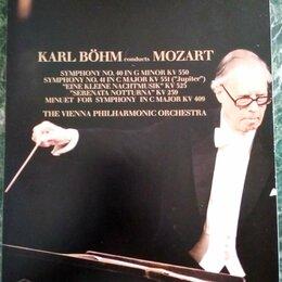 Видеофильмы - VHD диск – В.А.Моцарт – Симфонии и серенады – Карл Бем - 1974 - Victor , 0