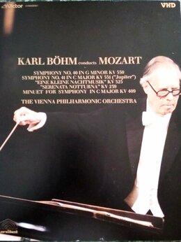 Видеофильмы - VHD диск – В.А.Моцарт – Симфонии и серенады –…, 0