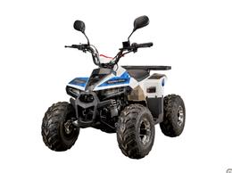 Машинки и техника - Детский квадроцикл YACOTA (Якота) RAPOSA…, 0