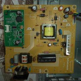 Мониторы - Блок питания для монитора Philips, 0