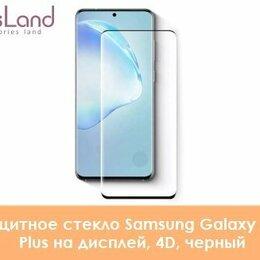 Защитные пленки и стекла - Защитное стекло Samsung Galaxy S20 Plus на дисплей, 4D, черныйД0, 0