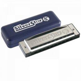 Губные гармошки - Hohner M5040867 Silver Star 504/20 Small box G Гармошка губная диатоническая..., 0