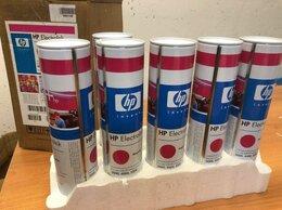 Чернила, тонеры, фотобарабаны - Краска-Тонер HP Indigo ElectroInk, 0