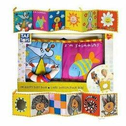 Развивающие игрушки - Книжка Taf Toys развивающая от 0 до 6 месяцев, 0