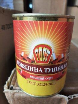 Продукты - Продам говядину тушёную и другие консервы в…, 0