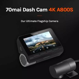 Автоэлектроника - Xiaomi 70mai A800S, 4K Dash Cam, GPS, 2 камеры, 0