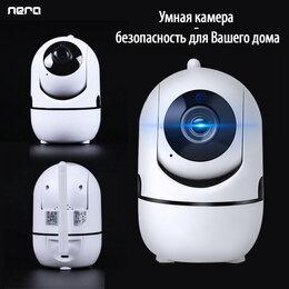 Камеры видеонаблюдения - IP WF камера (новая, поворотная ), 0