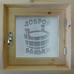 Окна - Окно сосна 500/500/100 2стекла (Доброй Баньки), 0