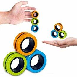 Игрушки-антистресс - Набор магнитных антистрессовых колец FinGears для пальцев, 0