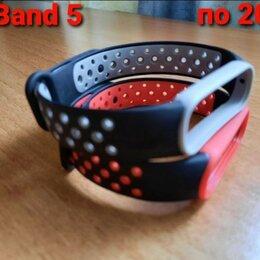 Ремешки для часов - Новый ремешок для Mi Band 5, 0