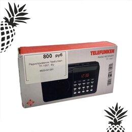 Радиоприемники - Радиоприемник Telefunken TF-1667, 0