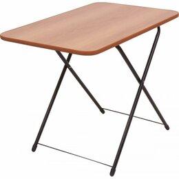 Столы и столики - Стол складной Ника ЛДСП ТСТ (910х550х50 мм), 0